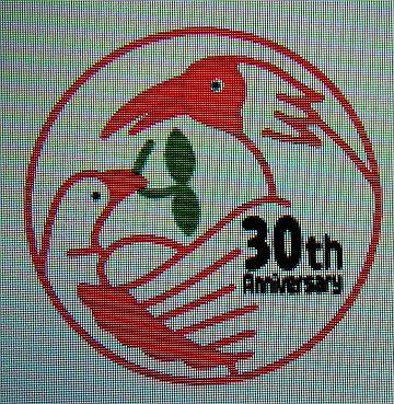 上越新幹線30周年記念の特別列車