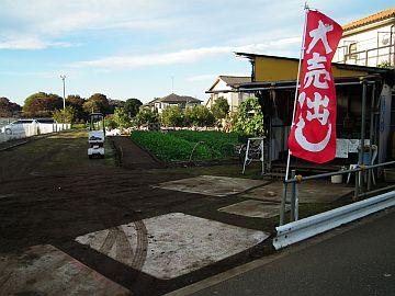 武蔵野の景観 清瀬市