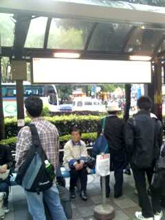 池袋駅前バスのりば
