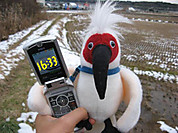 120918c4