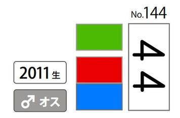 141116a03