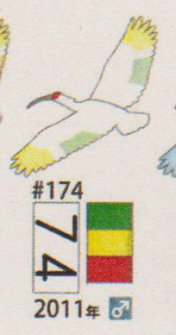 150126a3