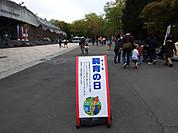 150419a0