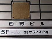 160420g5