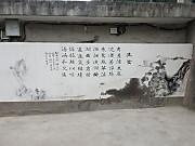 170521c03