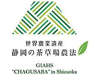 Giahschagusaba2