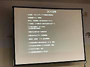 180921c4