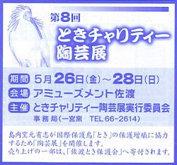 60516a1_2