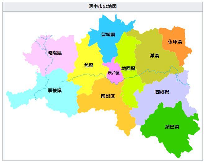 勉県でもトキ安住 漢中市内: 佐渡トキの話題